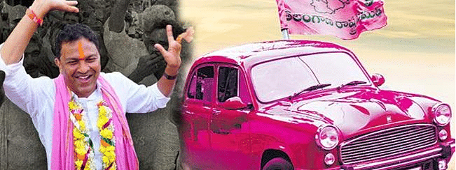 TRS wrests Huzurnagar Assembly seat from Congress