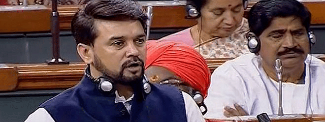 Parliament passes Chit Fund (Amendment) Bill 2019