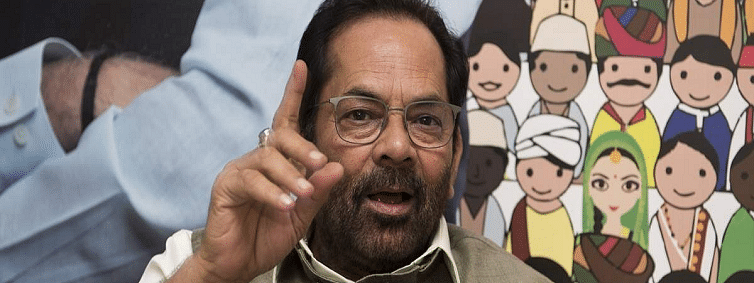 Collective responsibility to strengthen unity, harmony: Naqvi