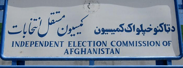 Afghan EC to recount Presidential vote ballots at 8,400 sites