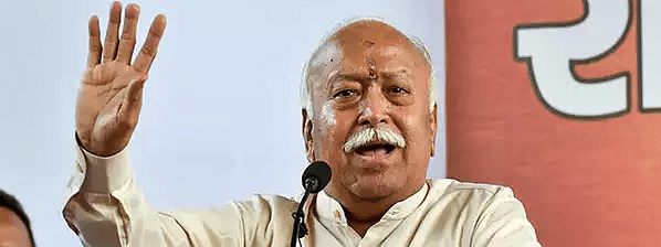 Ayodhya verdict not to be seen as victory or defeat: RSS