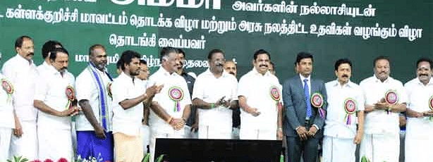 TN CM announces Special Pongal package for all ration card holders