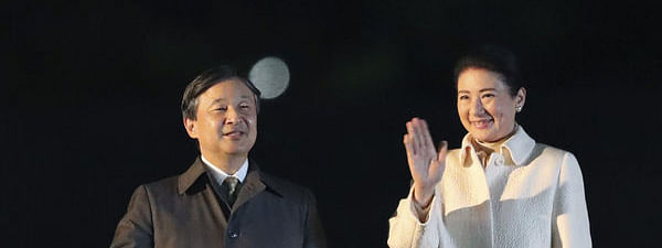 Thousands gather to celebrate Japan's Naruhito enthronement