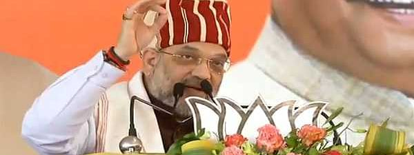 Amit Shah's announcement of NRC makes tribal parties happy