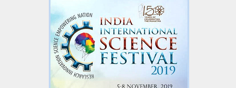 Four Guinness World Records slated during the 5th India International Science Festival