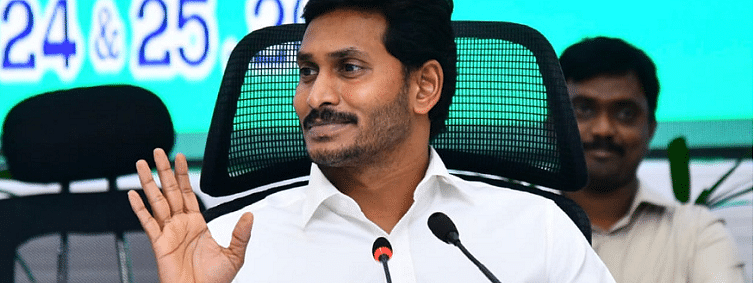 Row over 'scholarship name' in Andhra