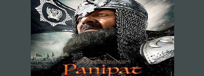 Sanjay Dutt's look from 'Panipat' is all shades of fierce