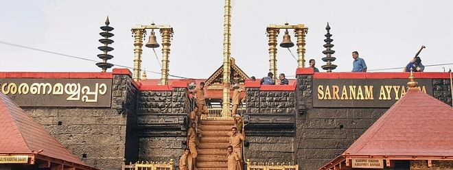 Sabarimala pilgrimage: Meeting of South Indian ministers held