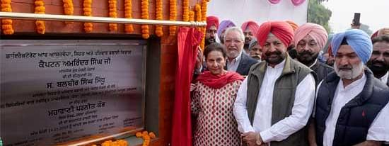 Sidhu, MP Preneet Kaur lay foundation stone of first AYUSH Hospital in Mohali