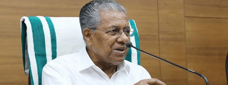 Life threat to Kerala CM from Maoists