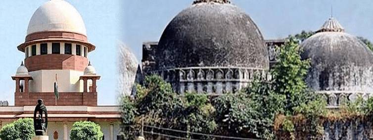 SC rules trust for Ayodhya disputed site