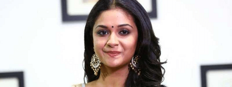 Keerthy Suresh's debut Bollywood film 'Maidaan' ready for a release