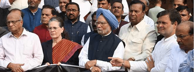 Oppn boycotts Constitution Day celebrations in Parliament