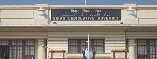 Bihar assembly adjourned due to pandemonium over law and order situation
