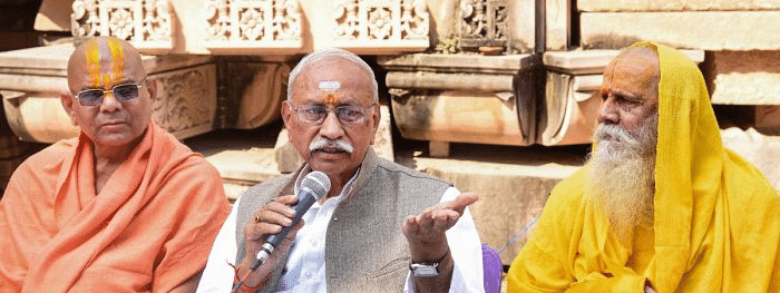 Ram temple: VHP's temple model should be used, says VHP leader
