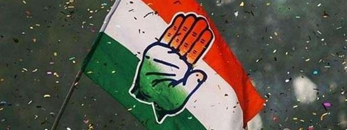 Karnataka bypolls: Congress releases second list of six candidates