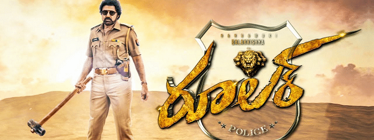 'Ruler' shows Balakrishna's mighty look