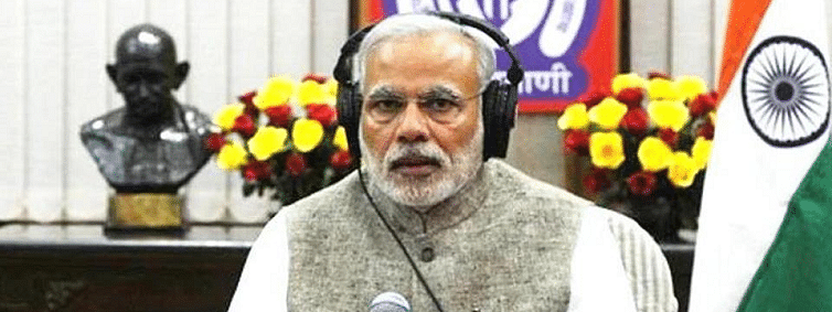 Special event will be organised on Constitution Day: PM Modi