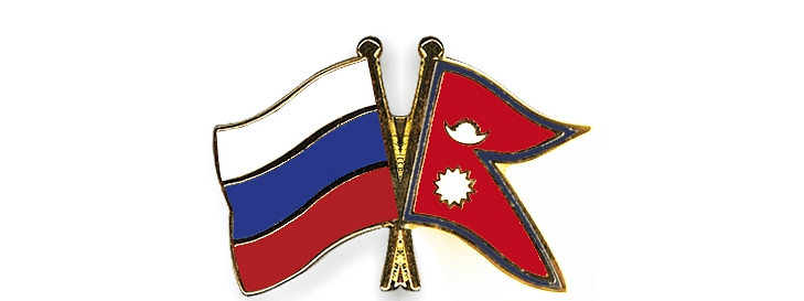 Nepal to ink military agreement with Russia