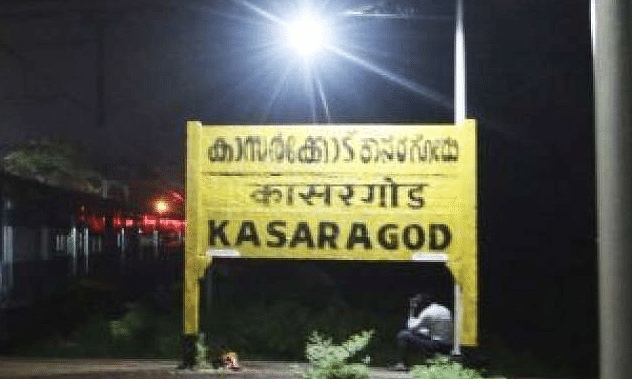 Ayodhya: Prohibitory order in 9 Kasaragod police station limits