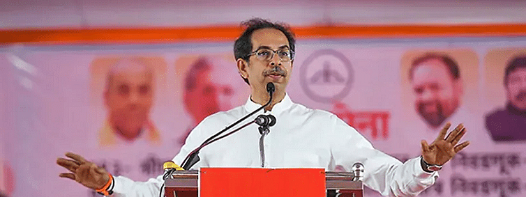 Uddhav Thackeray will be CM