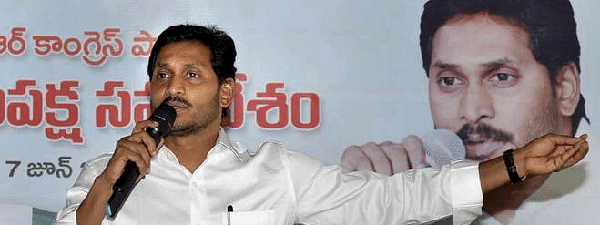 AP CM expresses shock over rape and murder of six-year-old
