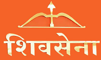 Shiv Sena for a common minimum programme with Congress, NCP