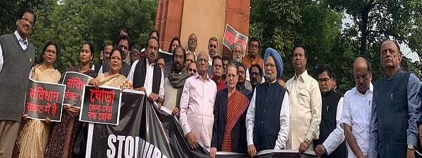 Sonia leads Oppn parties in boycotting 70th Constitution Day celebrations
