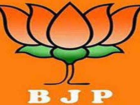 BJP trounced opposition candidates in Karnataka bypolls