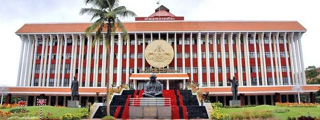 Kerala Assembly upholds quota for SC/ST by another 10 years