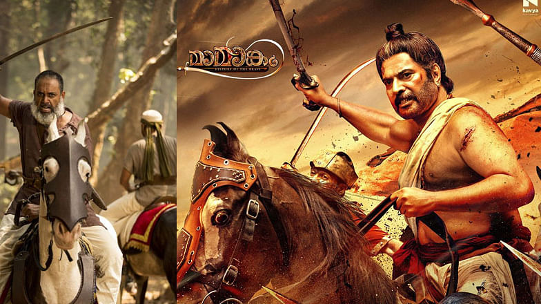 Mammootty starrer Mamangam hits theatres today