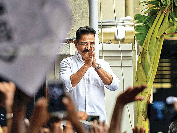 Kamal too opts out of local body polls