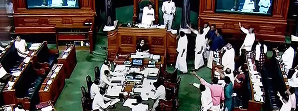 Cong, DMK, Trinamool members stage walkout in LS protesting against CAB