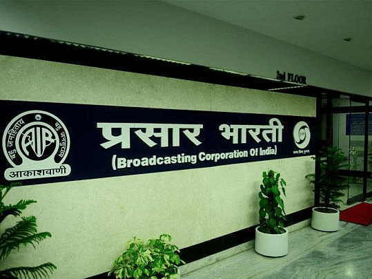 ARE AIR AND DOORDARSHAN TRULY AUTONOMOUS?