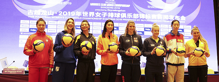 FIVB Women's Club World C'ship to reel off in Shaoxing