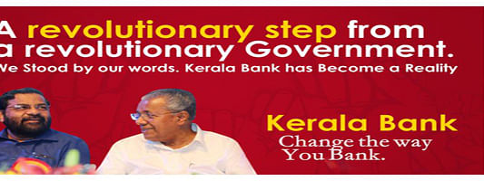 Kerala govt set to get its own bank as HC rejects petitions against 'Kerala Bank'