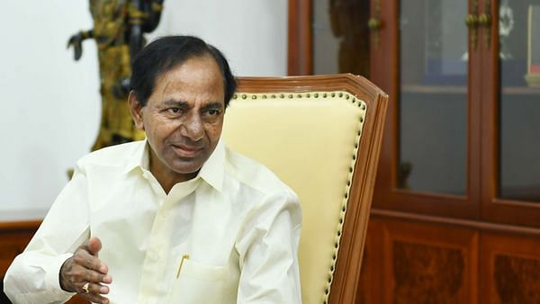 CM KCR inaugurates forest college