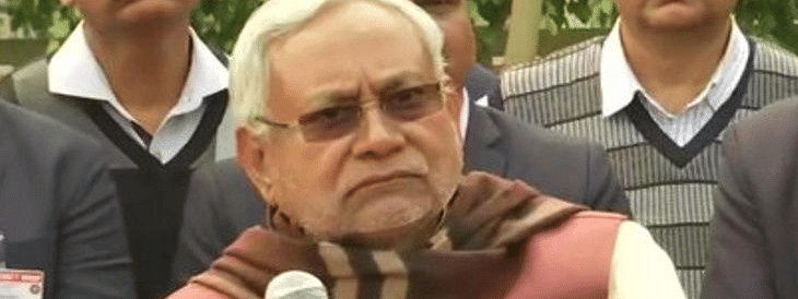 People should wait for Supreme Court's verdict on CAA: Nitish