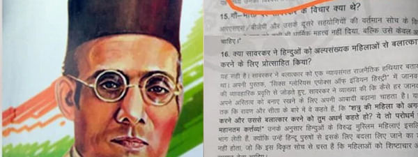 Savarkar had physical relationship with Godse, says MP Congress booklet
