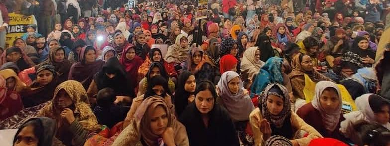 Shaheen Bagh protest against CAA