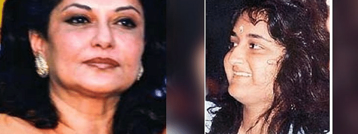 Moushumi Chatterjee's daughter Payal passes away