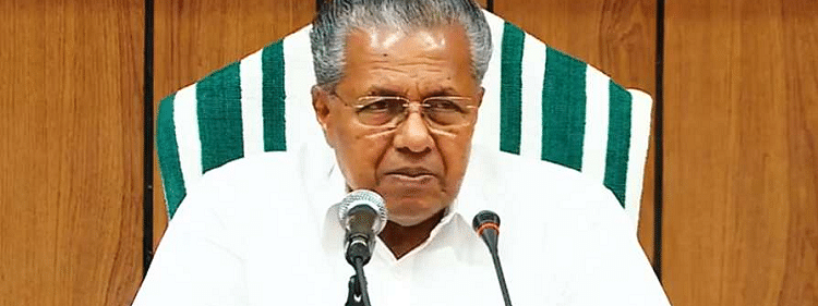 Kerala govt now decides to not implement NPR