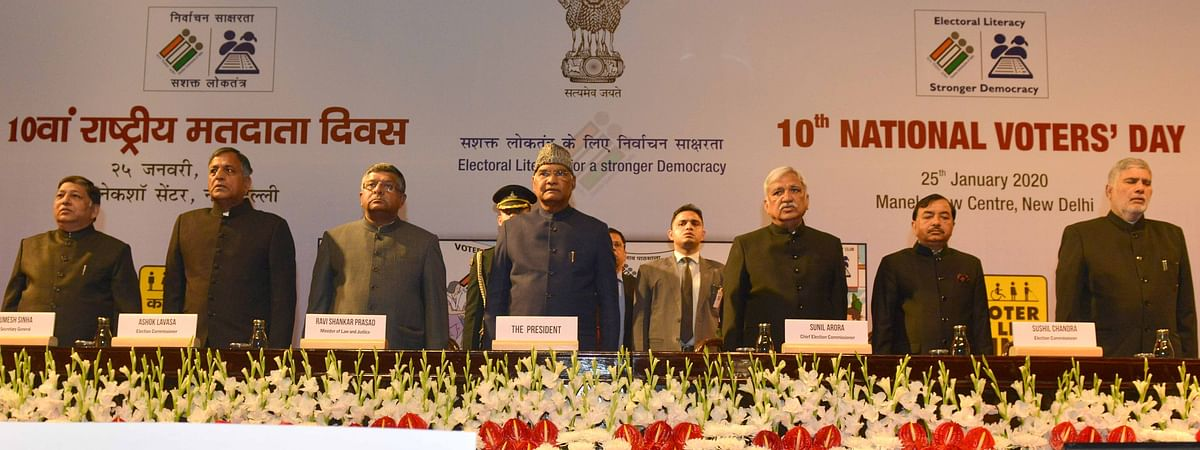 10th National Voters' Day celebrated across country to mark foundation day of EC