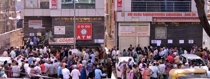 After PMC, another bank goes under RBI restriction; this time in Bengaluru