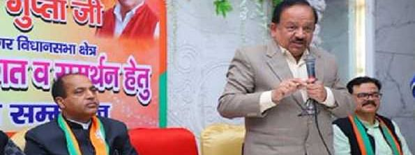 BJP flays Kejriwal for spending huge sum on ads, says clarify stand on CAA