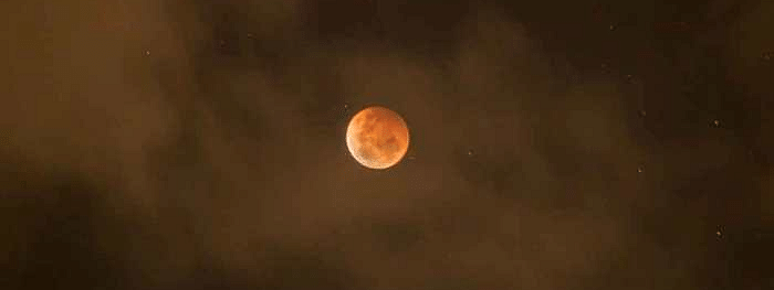 Penumbral lunar eclipse to take place in India tonight