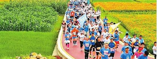 Tengchong countryside marathon slated for March