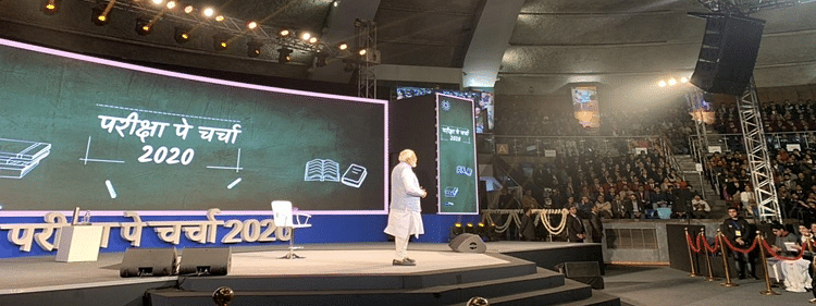 Think of tech-free hour at home, PM suggests students