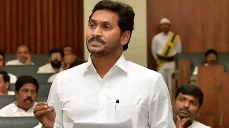 Bill for decentralization of capital city to be introduced in Andhra Assembly