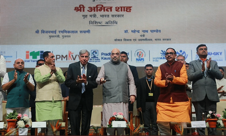 Union Home Minister lays stone of Indian Institute of Skills in Gujarat